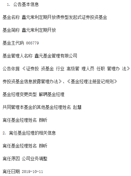 广东给2000万头生猪买保险 提供风险保障108.58亿元