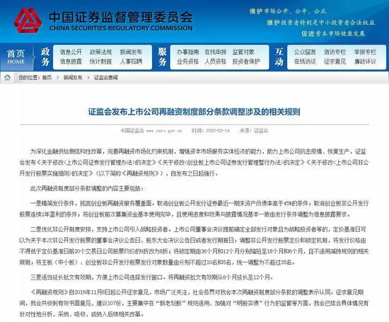 日本冲绳县呈现尾例新冠肺炎确诊病例