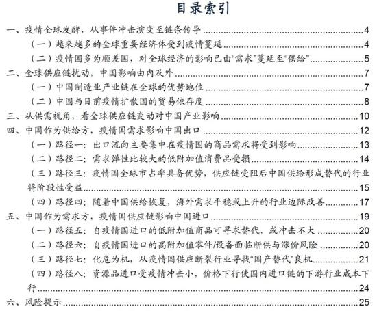 """厦门平安夜集中放""""粮""""建发大手笔抢购过半"""