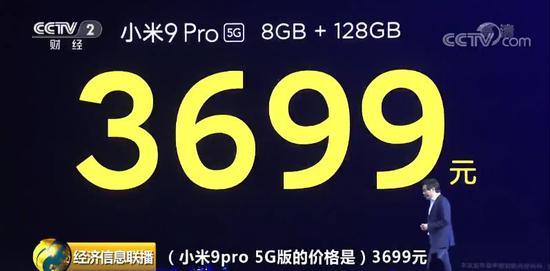 """中央财大与新浪财经联合发布""""美好中国ESG100指数"""""""