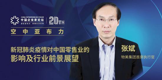 郝云律师发声明否认家暴保留追究法律责任的权利