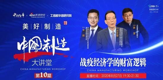 刘世锦:如何激发结构性潜能应对国内大循环?