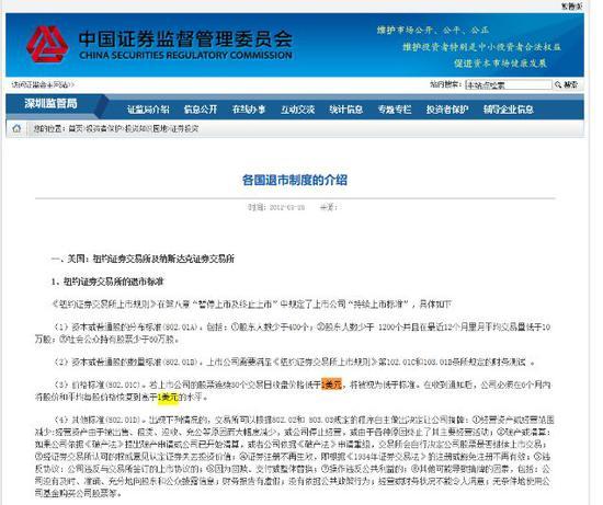 营收超2000亿元 碧桂园交出亮眼半年报
