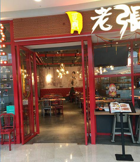 1月31日,一家仍在營業的餐廳,僅有兩名顧客