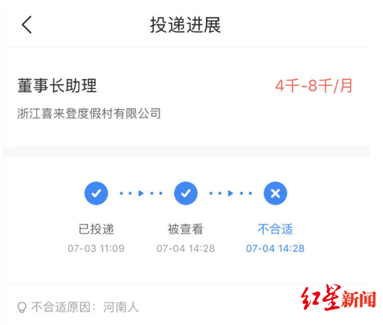 国开行原董事长胡怀邦被开除党籍:滥权妄为家风不正