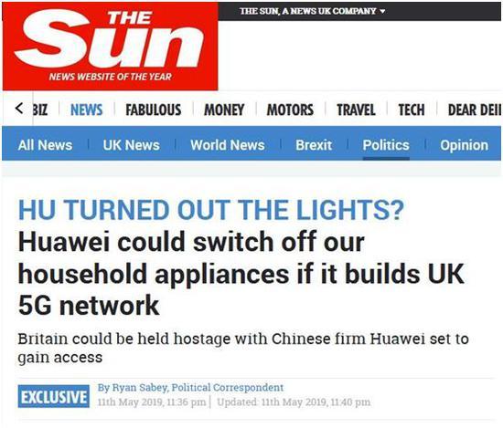 英国《太阳报》报道截图