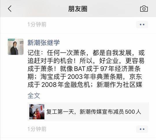 5G概念早盘大涨武汉凡谷等涨停