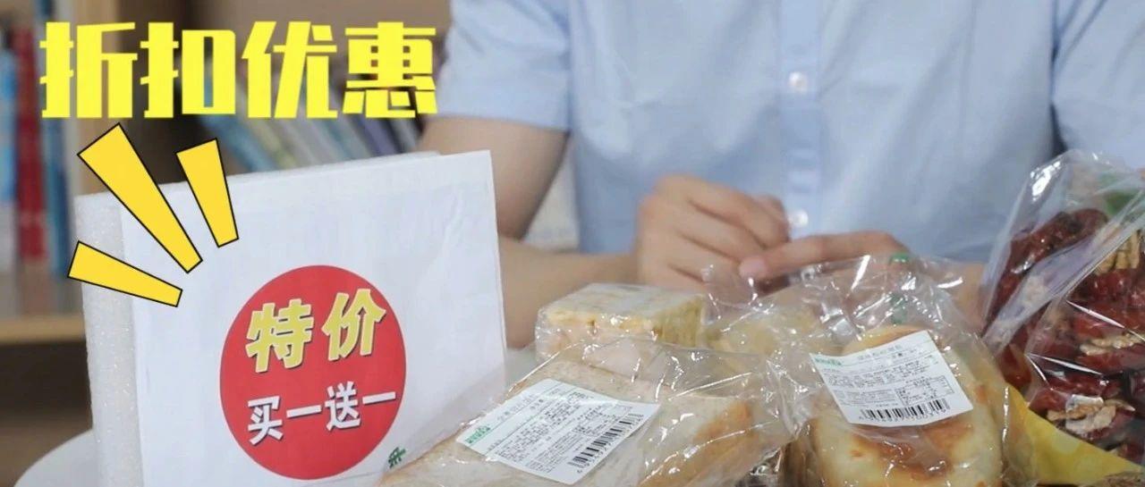 """""""临期""""食品、配方奶粉、自制泡菜......市场监管总局科普视频来了→"""