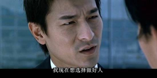 """中金高管睡了女下属:原配老公录音""""你很骚气"""" 出轨遇上真爱?"""