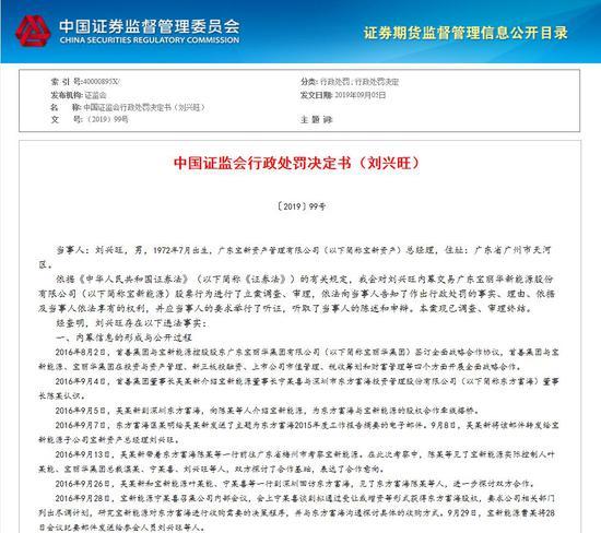 北京互联网法院发布十大典型案例:视觉中国上榜