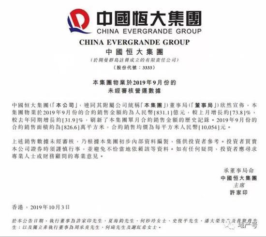 中国修改土地管理法:政府征地必要时召开听证会