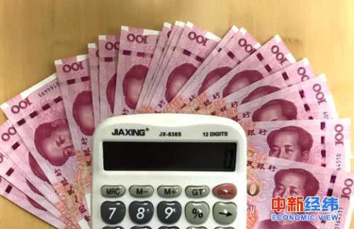 人民币资料图 中新经纬熊家丽 摄