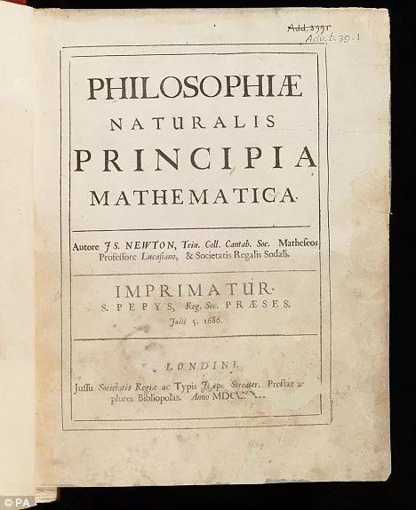 【图】牛顿的经典名著《自然哲学的数学原理》