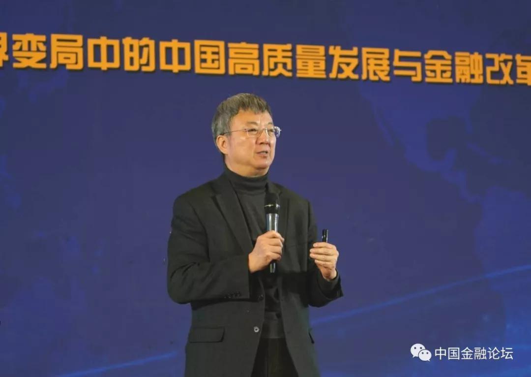 清华大学国家金融钻研院院长,国际货币基金机关原副总裁朱民