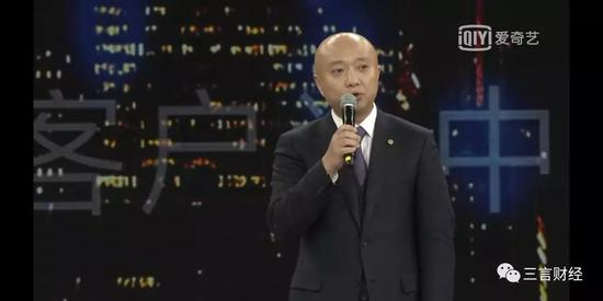 恒天财富董事长周斌在吴晓波演讲中说话