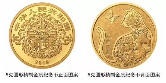 央行将发行心形金银纪念币 金币1万枚银币2万枚