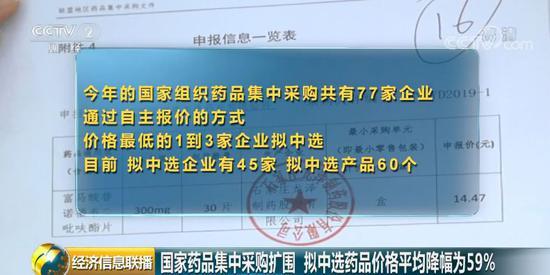 国足26人备战世预赛首战 李可增补入广州集训名单