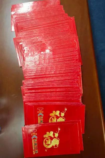 ▲弘康人寿某高管准备给员工发的红包