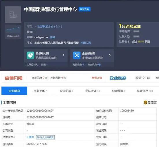 重庆:消毒药液滥用致野生动物异常死亡