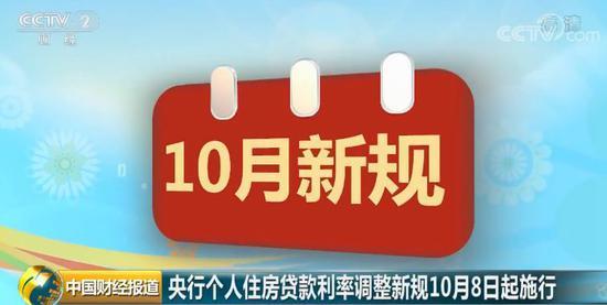 国庆节后一周刘鹤将率团赴美开始第13轮中美经贸磋商