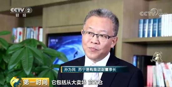 """李梓萌从""""姚头叹琦""""聊到香港:团结起来就一定能赢"""