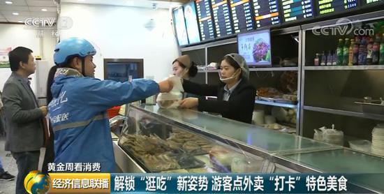 一万吨储备猪肉投放市场!国庆假期 猪价稳了?