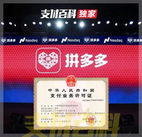 11月14日外交部例行记者会(全文)