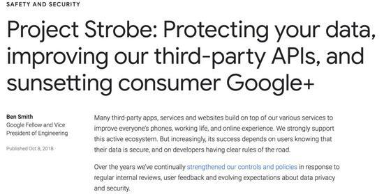 """谁""""杀死""""了Google+"""