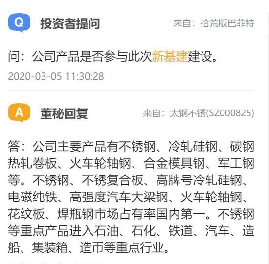 福建泉州欣佳酒店已救出48人