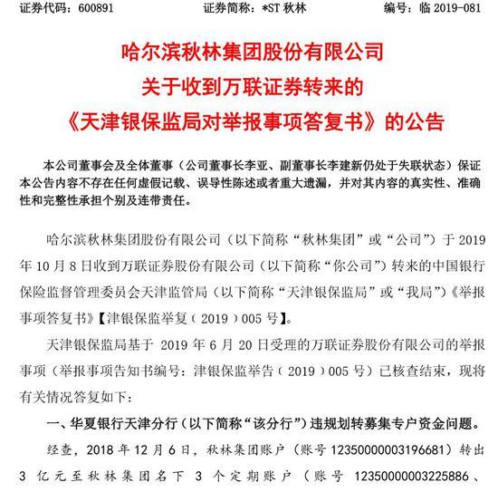 贵州省市场监管局征集茅台酒销售违法违规线索