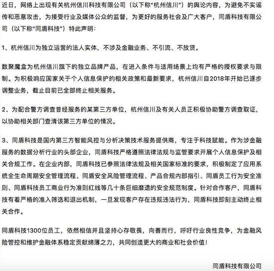 耀才植耀辉:港股弱势未见改善 弃港股吸A股成新常态