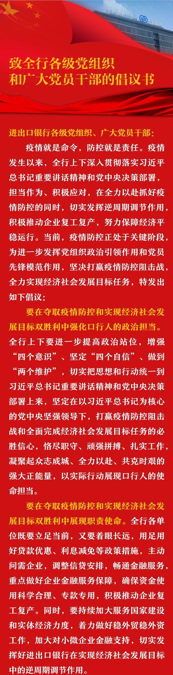 李子柒爆红超六成受访者认为推动了传统文化传播