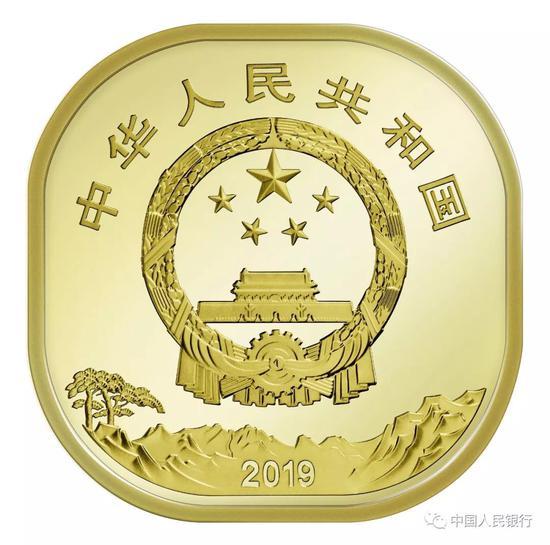 世界文化和自然遗产——泰山普通纪念币与现行流通人民币职能相同,与同面额人民币等值流通