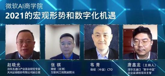 赵晓光:科技产业主线到底是什么?信息化对应多个千亿级别的市场
