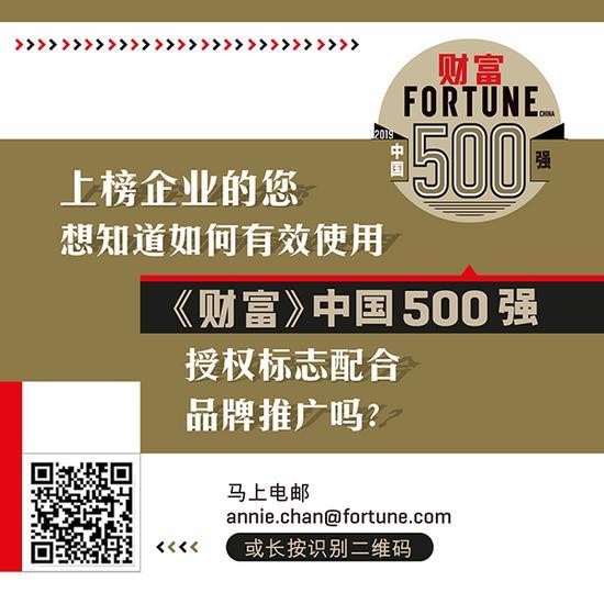 「暴龙战队国语」《财富》中国500强排行榜:中石化中石油入列