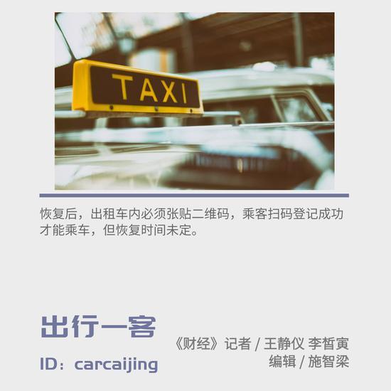 北京社保中心:2月养老金15日足额到账请尽量延后领取