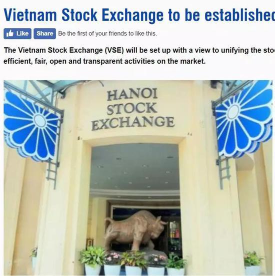 越南股市2年翻倍:旅
