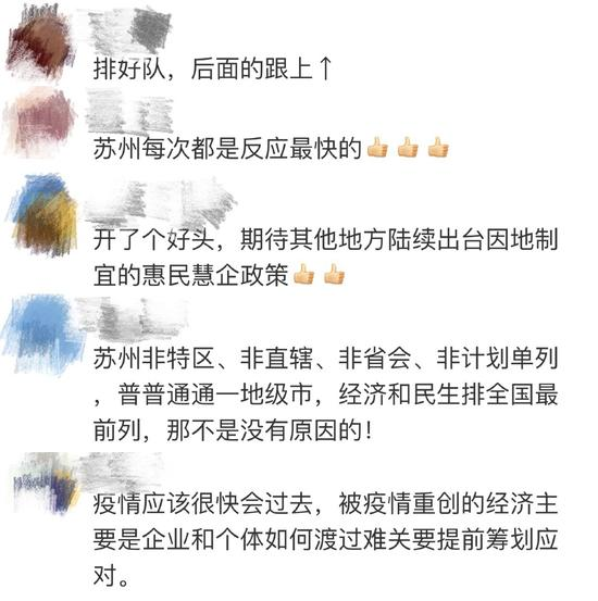 蔡奇陈吉宁冯正霖到首都机场调研检查:严防疫情输入