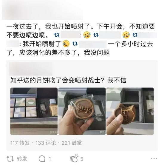 财经TOP10|滴滴出行、美团打车等8家网约车平台被约谈