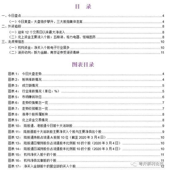 """中百超市回应""""武汉嫂子怒怼"""":阴阳套餐不存在已停止销售"""