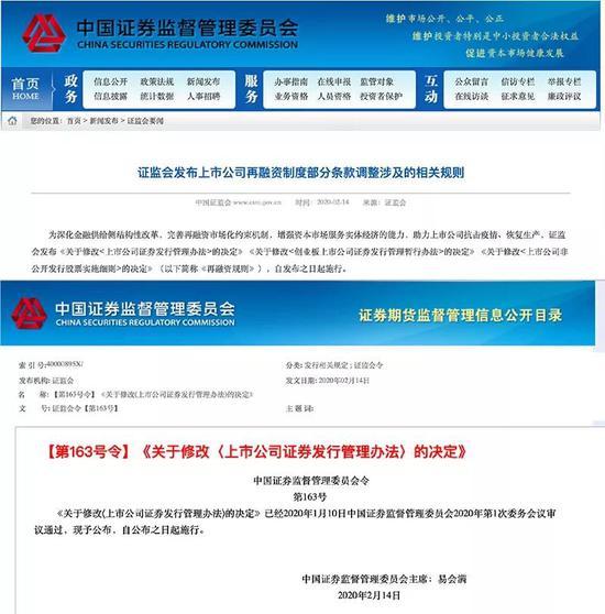 """青岛港全自动化码头再升级向港航业奉献""""中国方案"""""""