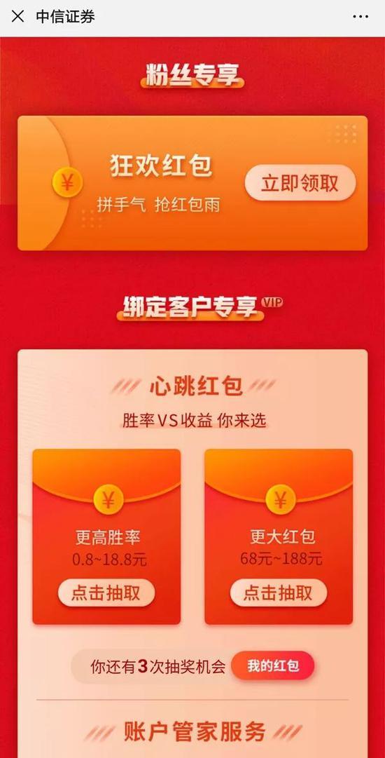 北京弘盛基业文化产业公司签发空头支票遭央行处罚