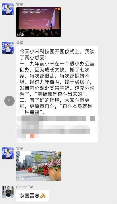 疑似网友英国偶遇章泽天 此前曾被曝将入学剑桥大学