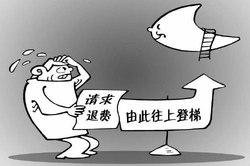 """国台办专题记者会:""""26条措施""""政策解读"""