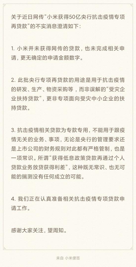 股海导航11月21日沪深股市公告提示
