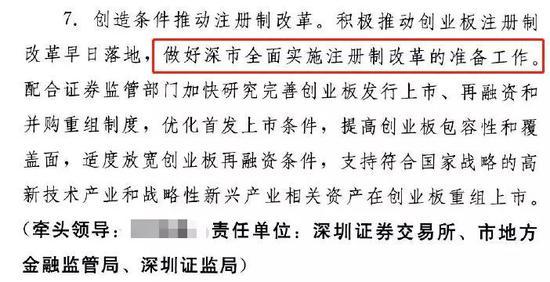 """日本政府首次就戈恩潜逃发声:""""明显违法"""""""