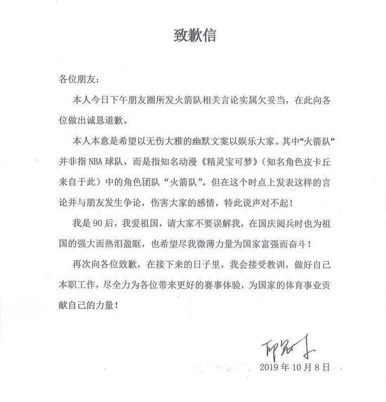 港股通(沪)净流入7.21亿 港股通(深)净流入7.86亿