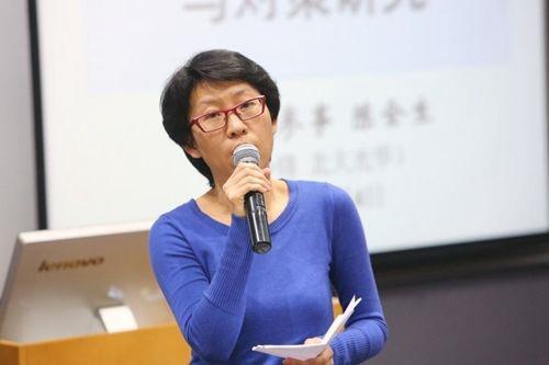 北大光华刘晓蕾:监管应加强  不要谈币色变甚至谈链色变
