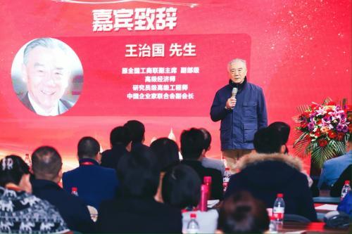 南宁百货:南宁沛宁与农工商集团签署一致行动人协议