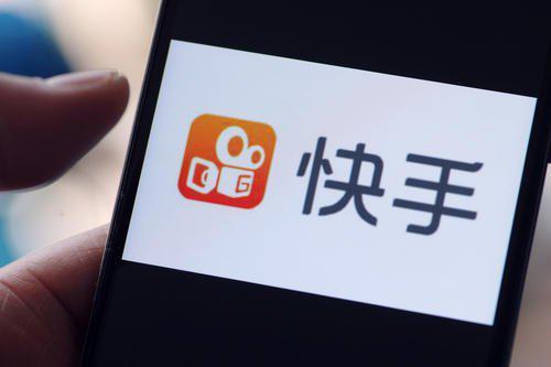 女子遭多名网友图文侮辱 快手拒绝删除被判赔19000元插图